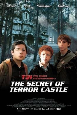 Постер фильма Три сыщика и тайна замка ужасов (2009)