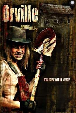 Постер фильма Орвилл (2009)