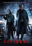 Мертвеход (2009)