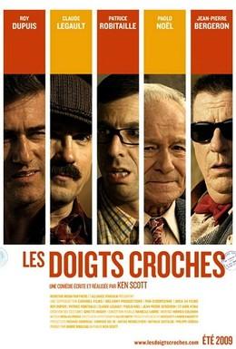 Постер фильма Липкие пальцы (2009)