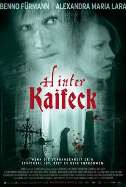 Постер фильма Убийство в Кайфеке (2009)