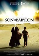 Сын Вавилона (2009)