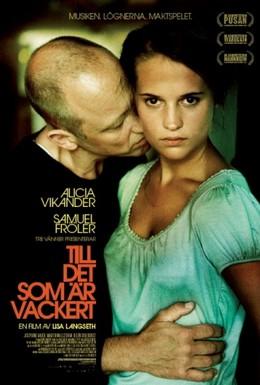 Постер фильма К чему-то прекрасному (2010)