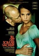 К чему-то прекрасному (2009)