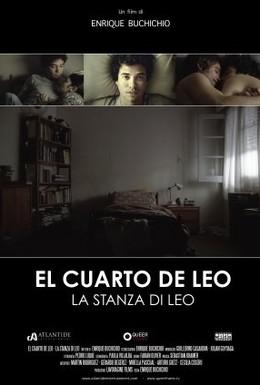 Постер фильма Комната Лео (2009)
