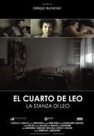 Комната Лео (2009)