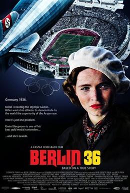 Постер фильма Берлин 36 (2009)