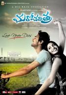 После жизни (2010)