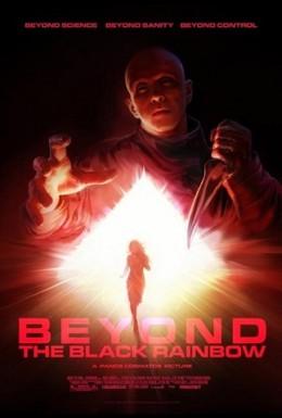 Постер фильма По ту сторону черной радуги (2010)