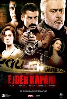 Постер фильма Путь дракона (2010)