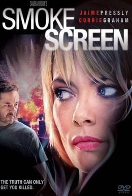 Постер фильма Дымовая завеса (2010)