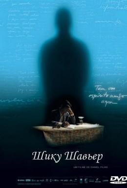 Постер фильма Шику Шавьер (2010)