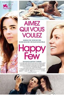 Постер фильма Несколько счастливцев (2010)