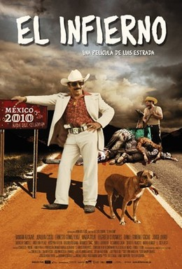 Постер фильма Ад (2010)