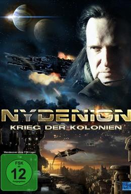 Постер фильма Звездный крейсер Найденион (2010)
