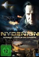 Звездный крейсер Найденион (2010)