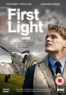 Первый свет (2010)