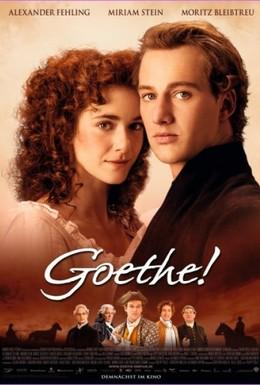 Постер фильма Гёте! (2010)