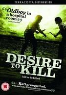 Желание убить (2010)