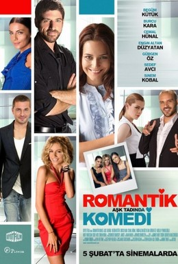 Постер фильма Романтическая комедия (2010)