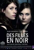 Девушки в черном (2010)