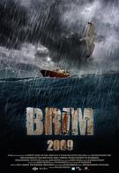 Подводное течение (2010)