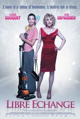 Постер фильма Свободный обмен (2010)