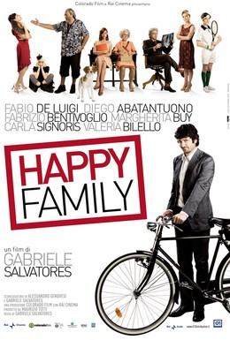 Постер фильма Счастливая семья (2010)