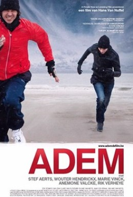 Постер фильма Дыхание (2010)