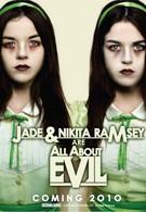 Все о зле (2010)