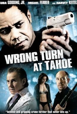 Постер фильма Сбиться с пути (2009)