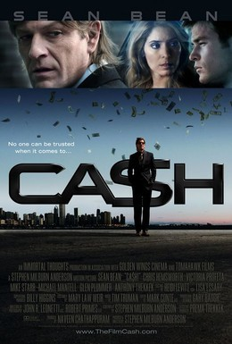 Постер фильма Большие деньги (2010)