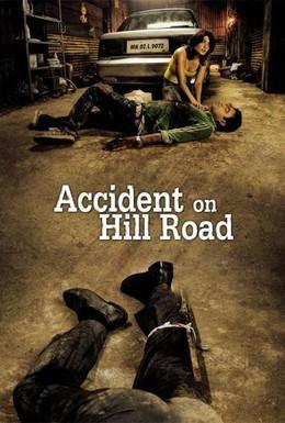 Постер фильма Происшествие на Хилл-роуд (2010)