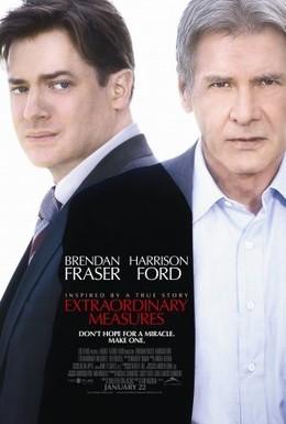 Постер фильма Крайние меры (2010)