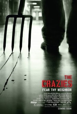 Постер фильма Безумцы (2010)