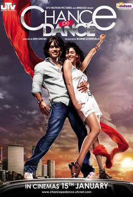 Постер фильма Танцуй ради шанса (2010)