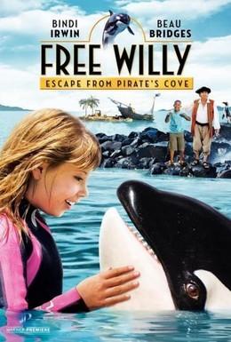 Постер фильма Освободите Вилли: Побег из Пиратской бухты (2010)