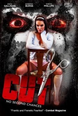 Постер фильма Отрезанные (2010)