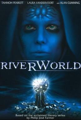 Постер фильма Мир реки (2010)