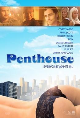 Постер фильма Пентхаус (2010)