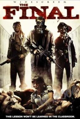 Постер фильма Финал (2010)