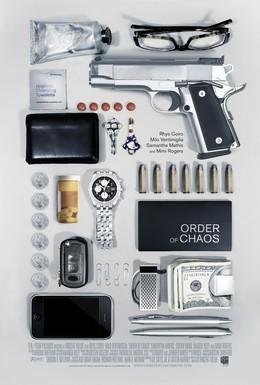 Постер фильма Теория хаоса (2010)