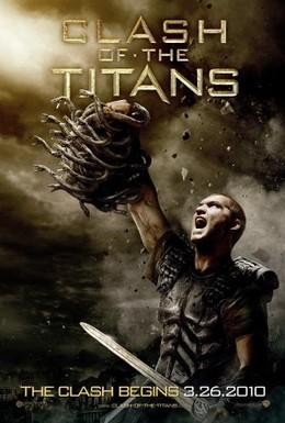 Постер фильма Битва Титанов (2010)