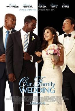 Постер фильма Семейная свадьба (2010)