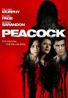 Пикок (2010)