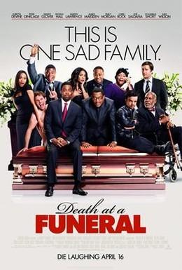 Постер фильма Смерть на похоронах (2010)