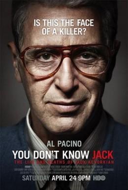 Постер фильма Вы не знаете Джека (2010)