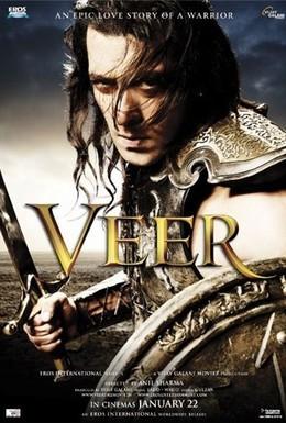 Постер фильма Вир – герой народа (2010)