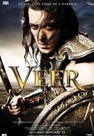 Вир – герой народа (2010)