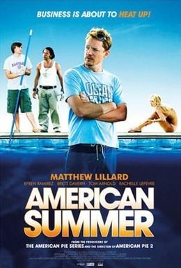 Постер фильма Американское лето (2009)